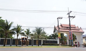 House for sale 4 bedrooms near beach in VIP Chain Resort Rayong, good position